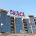 Flats East Bank sign